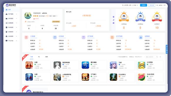 溪谷软件游戏工作室管理系统V2.1.0 游戏公会OA系统4234 作者:Say_noR 帖子ID:11753